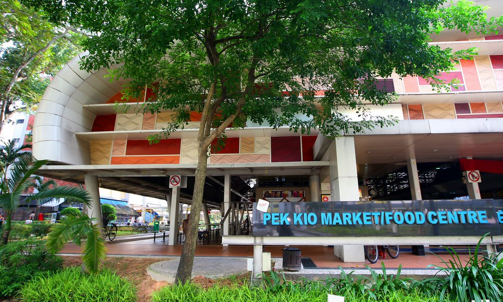 Getting Around In Singapore | Singapore Hotel Near MRT and