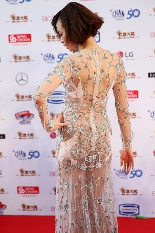 Felicia Chin's first reaction to 'that' dress? 'Oh my God, I look naked'