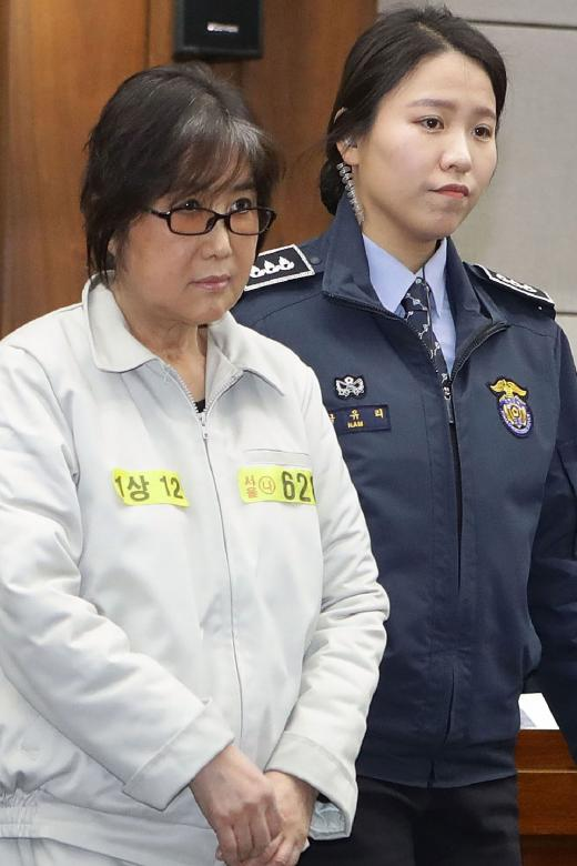 Korea's Rasputin: I face 'unfairness'