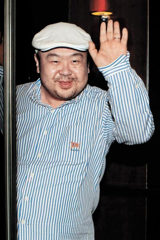 'Assailant splashed some liquid on Kim'
