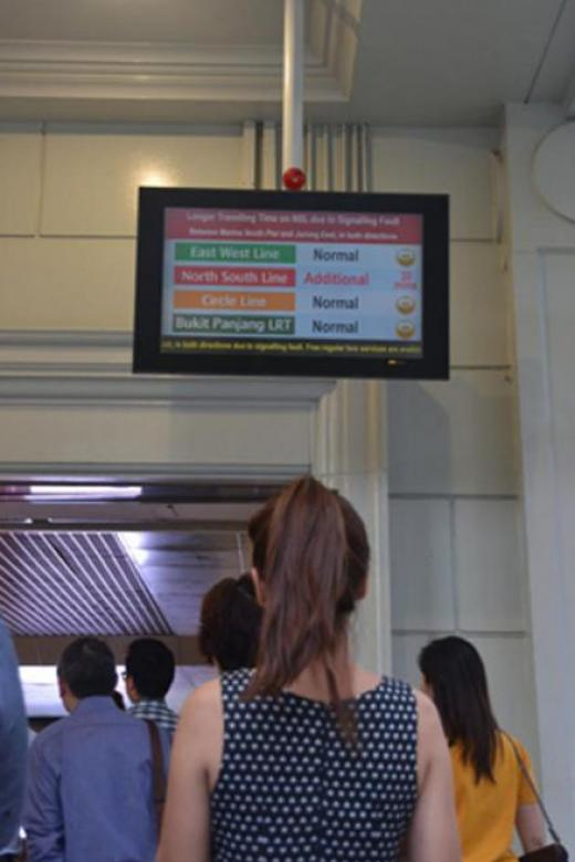 Cause of North-South Line glitches found: SMRT