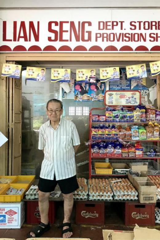 Provision shop uncle: 'It's time to move on'