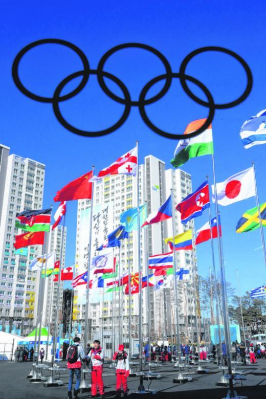 N. Korea flag flies in Seoul