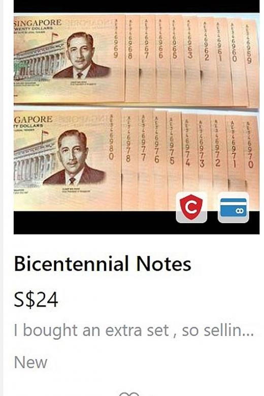 More than 400 listings of new $20 commemorative notes appear online