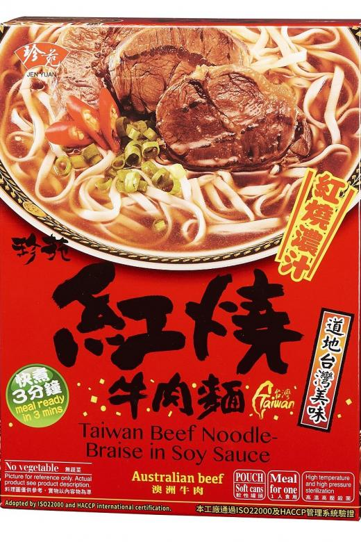 Get a taste of Taiwan with instant noodles
