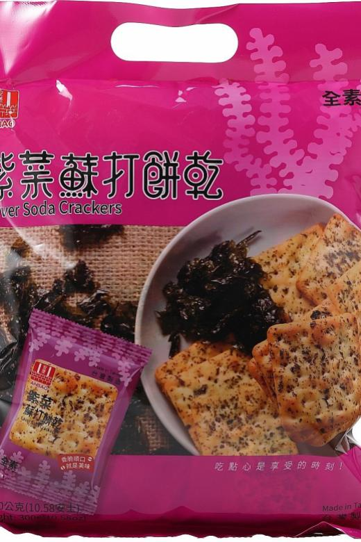 Enjoy taste of Taiwanese snacks, drinks exclusively at FairPrice