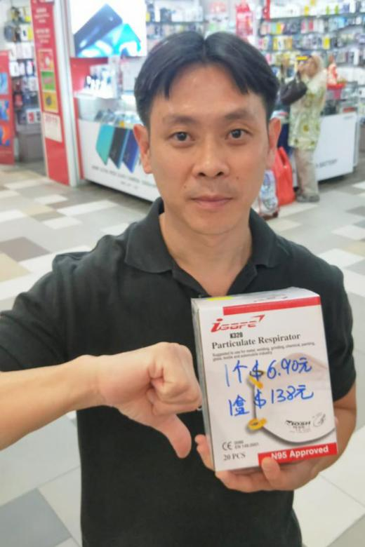 Retailer 3 Stars asked to explain high prices of masks being sold