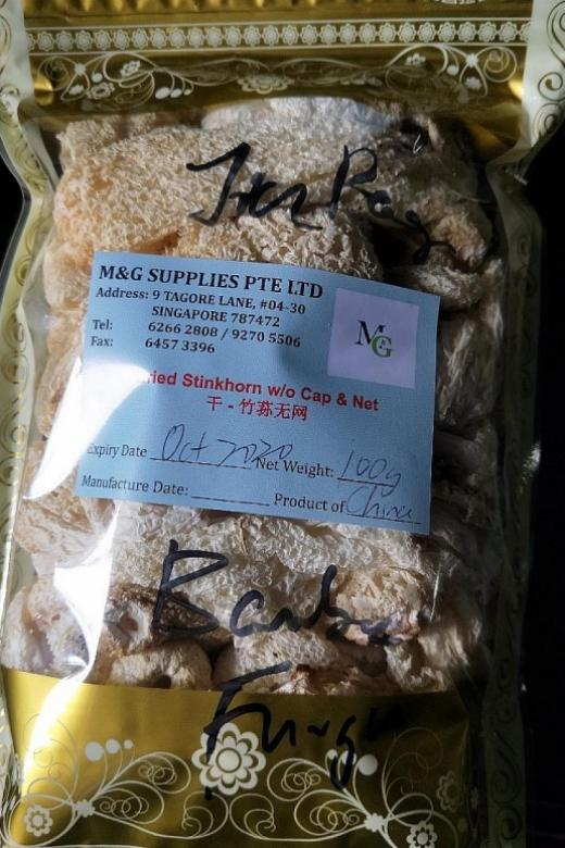 SFA recalls mushroom products over excessive sulphur dioxide