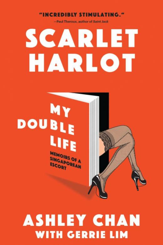 Social escort reveals realities of life as a sex worker in memoir