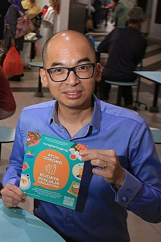NHB director becomes first Singaporean to be elected to Unesco body
