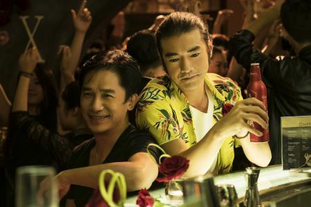 Tony Leung and Takeshi Kaneshiro in See You Tomorrow.