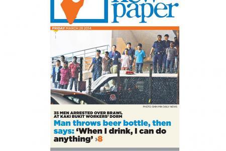Jail for worker involved in Kaki Bukit dorm fight