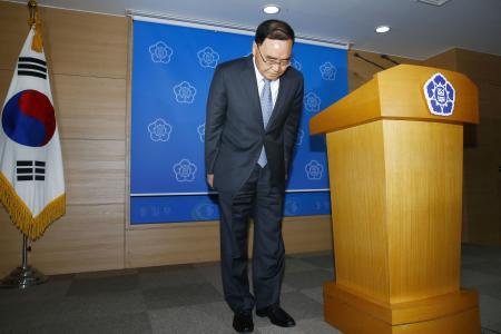 South Korean PM resigns over govt response