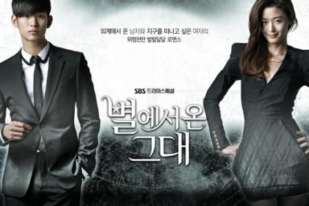 Which HK star turned down TVB's version of Korean drama hit My Love from the Stars?