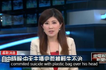 Taiwanese news anchor reports her friend's suicide live on air
