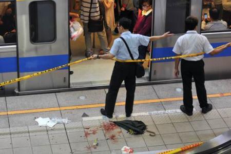 Knife attack on Taiwan train, 4 dead