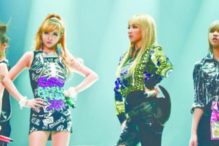 2NE1 give Filipino stars lap dance