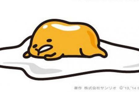Meet Hello Kitty's lazy new sidekick Gudetama, the lazy egg