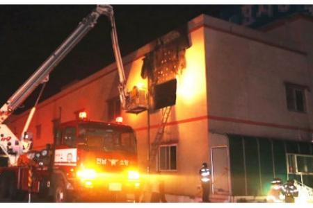 21 dead in South Korea hospital fire