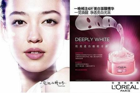 L'Oreal's new Asian face has beauty and brains