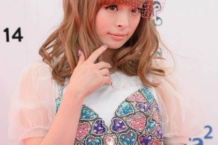 I'm leaving my wife for Kyary