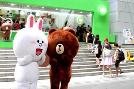If you use Line, change your password now