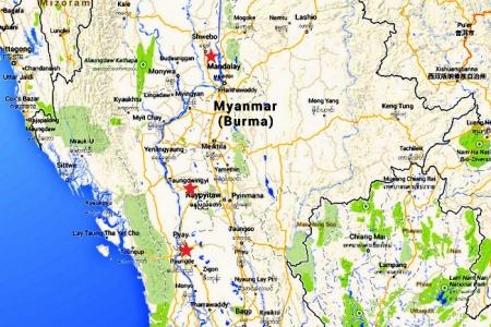 Myanmar gets first entry on UNESCO's World Heritage list