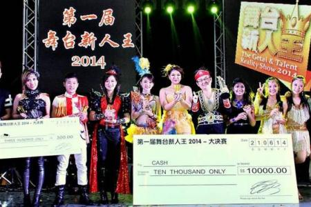 Netizens get catty when S'porean wins regional getai contest