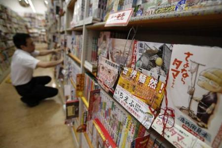 Japan's manga comics boldly tackle Fukushima