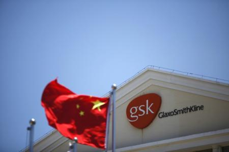 Sex video twist in GSK China bribery scandal