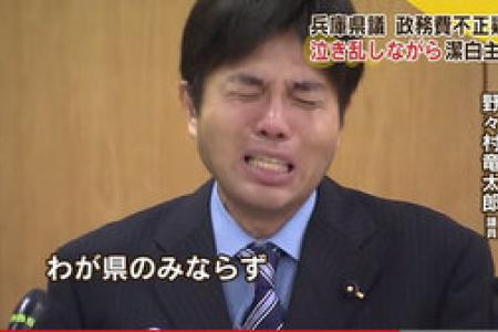 Crying lawmaker enthrals Japan