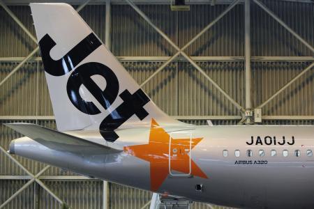Warning sends jet passengers on a rush to flush (drugs)
