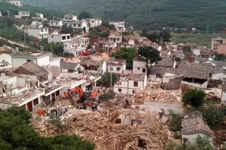 GALLERY: Southwest China quake