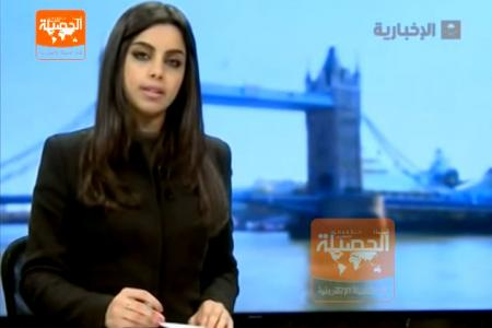 Outrage in Saudi Arabia as woman reads news without veil