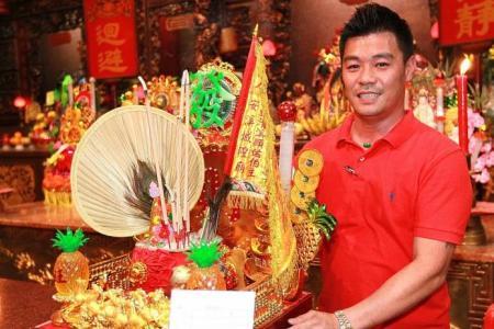 Prosperity urn fetches $122,288