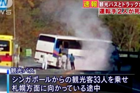 All but one S'pore tourist in Hokkaido bus crash discharged from hospital