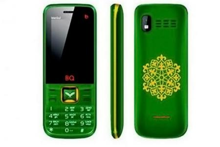 Russian company releases mobile phone for Muslims