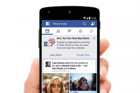 Facebook makes it easier for you to help fight Ebola