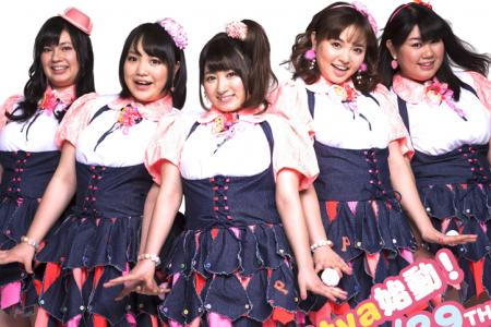 New J-pop group Pottya look to make the big time