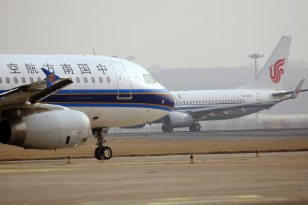 Man opens emergency exit door on China flight before take-off