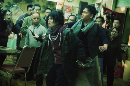 Movie Review: FULL STRIKE (NC16)