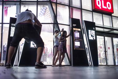 Dressing room sex video shoots Uniqlo to fame in Beijing