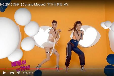 By2's 'cat dance' gets fans purring