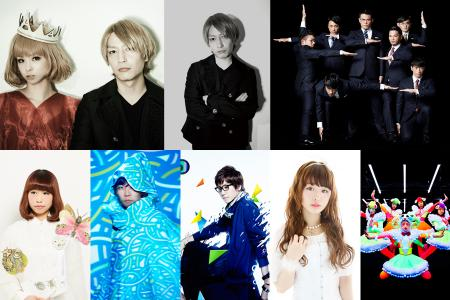 Win! Moshi Moshi Nippon Festival tickets