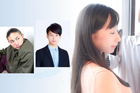 'Handsome weeping guys' for hire in Japan