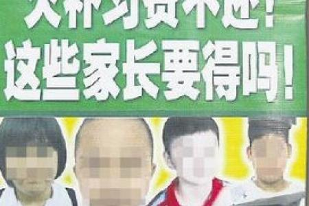 Tuition centre shames kids publicly over unpaid fees