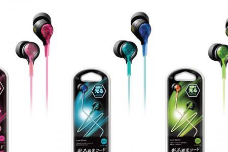Redeem free pair of TDK Clef Beam headphones