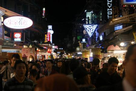 S'porean tourists suffer carbon monoxide poisoning in Taipei
