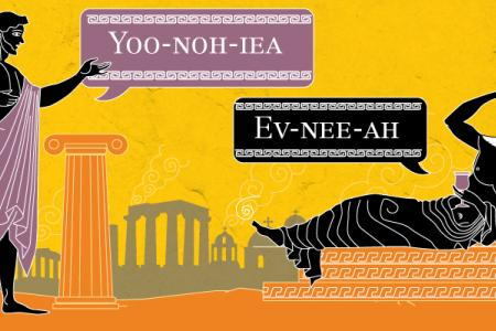 Eunoia or 'ev-nee-ah'? JC principal explains why name was chosen