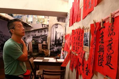 Time travel to Chinatown's past